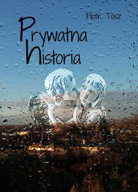 "E-book ""Prywatna historia"""